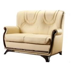 Sofa 2 Osobowa Z Funkcja Spania I Pojemnikiem Na Posciel Compact Sofas And Chairs Fryderyk FunkcjĄ ...