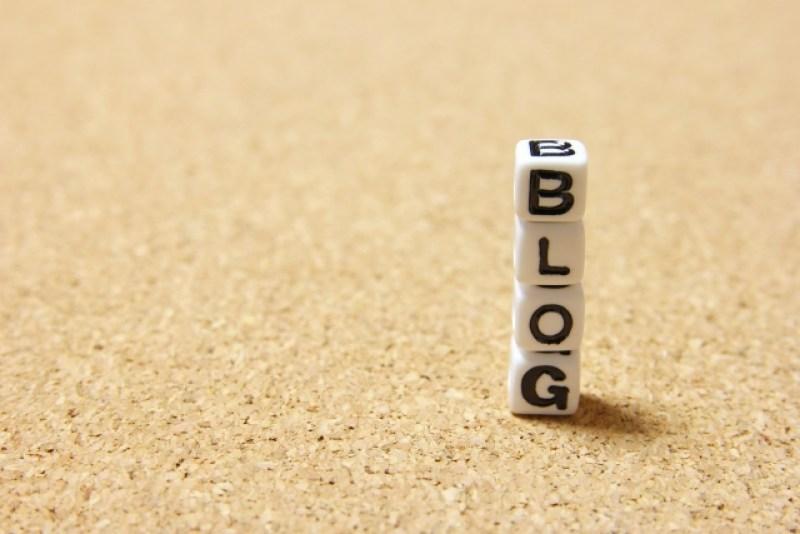 おひとりさまブログ