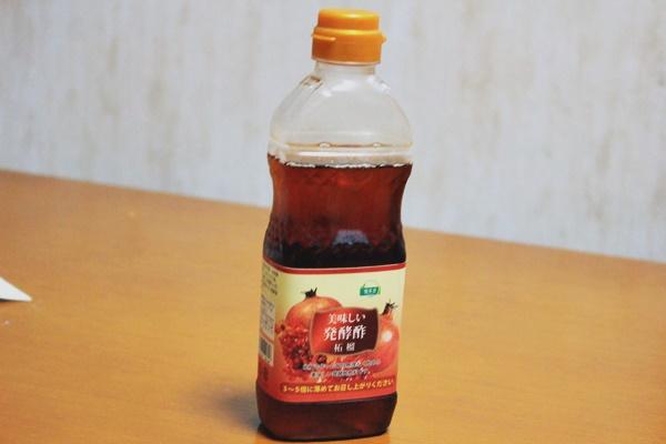 美味しい発酵酢柘榴(ざくろ)
