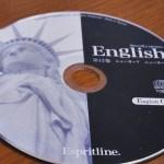 字幕なしで映画が見たい! スピードラーニングで英語耳育成スタート