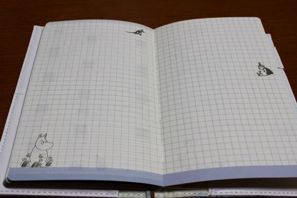 ムーミン手帳フリーページ