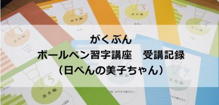 """<div class=""""new-entry-cards widget-entry-cards no-icon cf not-default"""">     <p>記事は見つかりませんでした。</p>      </div>"""