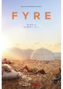 Fyre The Greatest Party That Never Happened