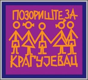 pzd_kragujevac
