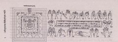 Page from a puja manual