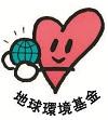 地球環境基金ロゴ