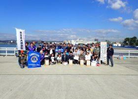第6回 館山夕日桟橋ちょい投げ釣り大会終了しました!