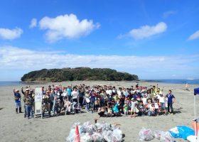 2018「国際海岸クリーンアップ~沖ノ島」今年も開催しました! -生活協同組合パルシステム千葉「沖ノ島クリーン作戦」と同時開催-