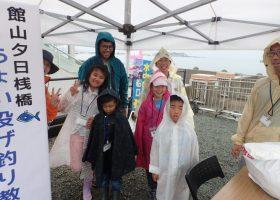 館山夕日桟橋 「ちょい投げ釣り教室」を実施しました! 「ちょい投げ釣り大会」は10/27です!!