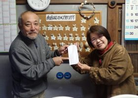 沖ノ島森の再生の為のご寄付を頂戴いたしました!