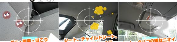 car_room_02