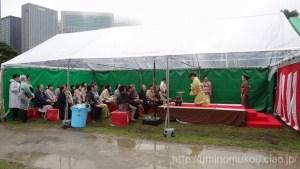 雨の中のお茶会