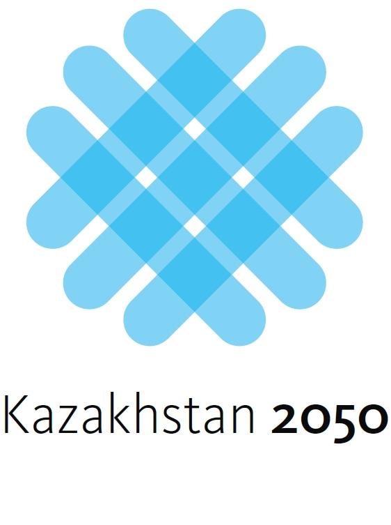 رؤية كازاخستان 2050