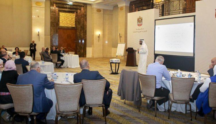 الإمارات تشارك تجربتها في استشراف المستقبل مع الأردن