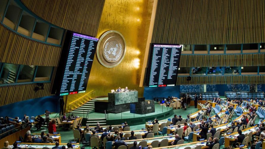 دكتوراه دولة | تفاعلات المنظور الإسلامي المعاصر مع النظام الدولي الجديد: دراسة مستقبلية