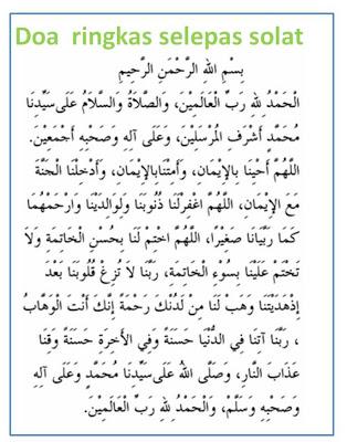 Allahuma Sholi Ala Sayidina Muhammad Wa Ala Alihi Sayyidina Muhammad Arab : allahuma, sholi, sayidina, muhammad, alihi, sayyidina, Islam