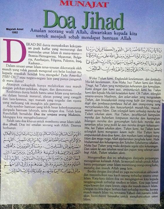 Alhamdulillahirobbil Alamin Artinya : alhamdulillahirobbil, alamin, artinya, Islam