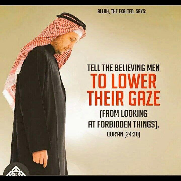 Nazar ka fitna | नज़र का फ़ित्ना - अपनी नज़रे नीची रखे और अपनी शर्मगाहो की हिफ़ाज़त करें