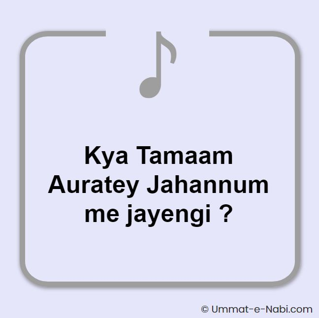 Kya Tamaam Auratey Jahannum me jayengi