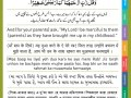 Al-Quran: Maa Baap ke liye Dua