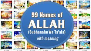 99 names of Allah hindi