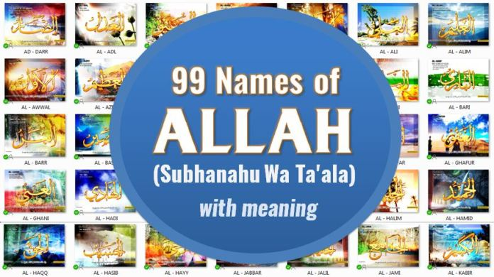 99 names of Allah hindi