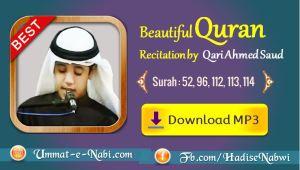 ♫ Beautiful Quran Recitation by Qari Ahmed Saud (5 Surah)