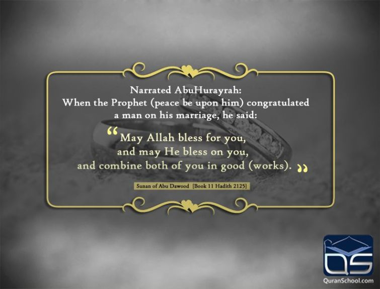 Nikah ki Mubarakbaad dene ki Dua – Dua for blessings in marriage