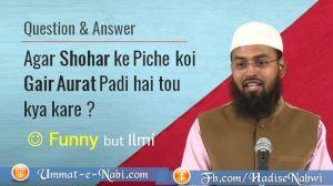 Agar Shohar ke Piche koi Gair Aurat Padi hai tou kya kare ?