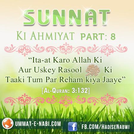 Sunnat Ki Ahmiyat : Part 8