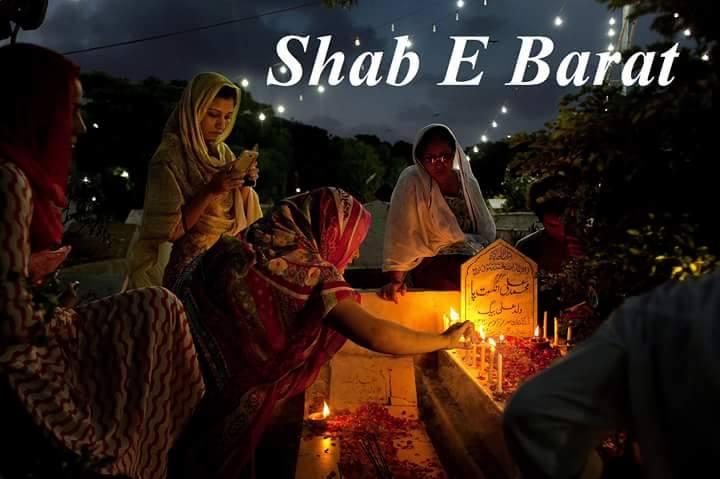 Shab e Barat ki Ibadat : Qurano Sunnat ki Roshmi me