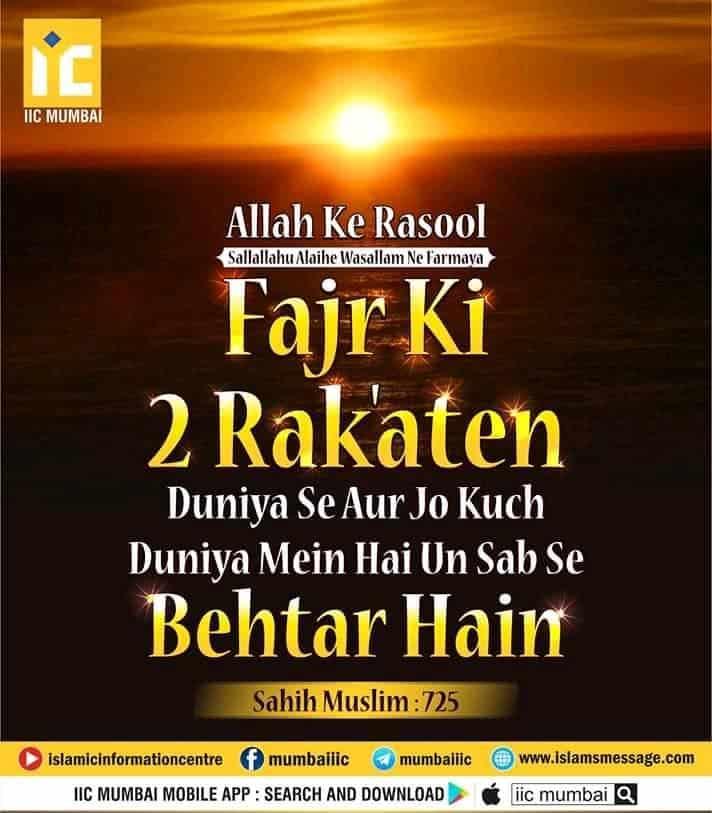 Islamic Hadees Quotes Status in Roman Urdu Images by Ummat-e-Nabi