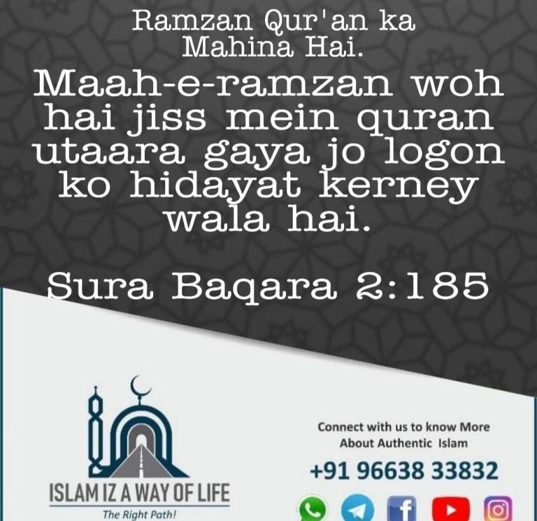 Ramzan Quran ka Mahina hai  #Hadith #DailyHadith #HadithoftheDay