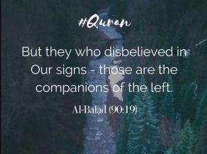 इंकार करने वालो का अजाब Quran 90-19
