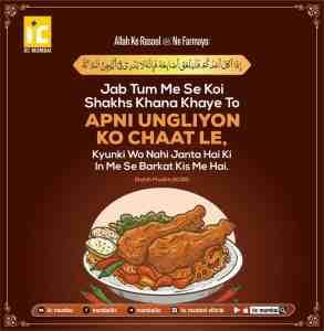 Hadees: Jab koi khana khaye to Ungliya Chaat le