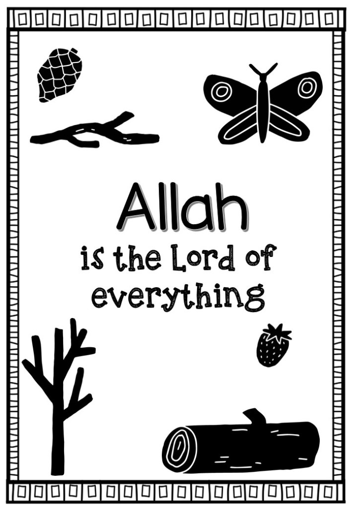 Free printable activity to teach kids about Allah and Tawheed