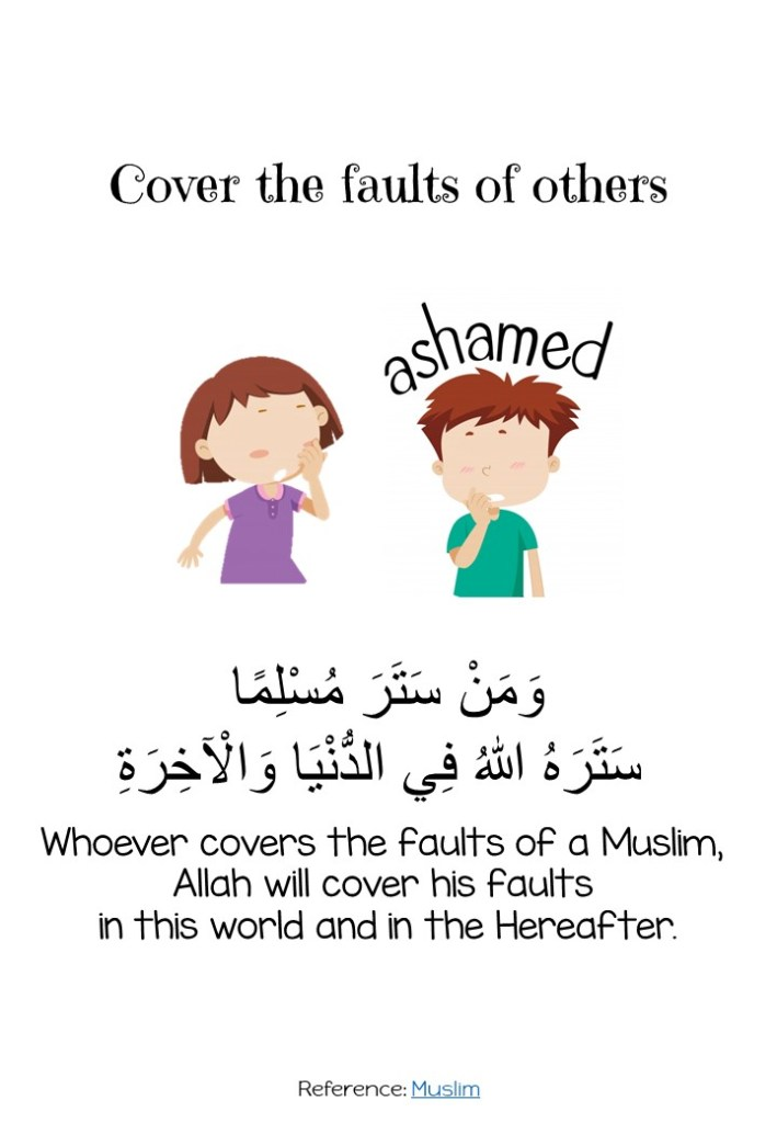 Cover the faults of others teaching kids about manners and good character in Islam
