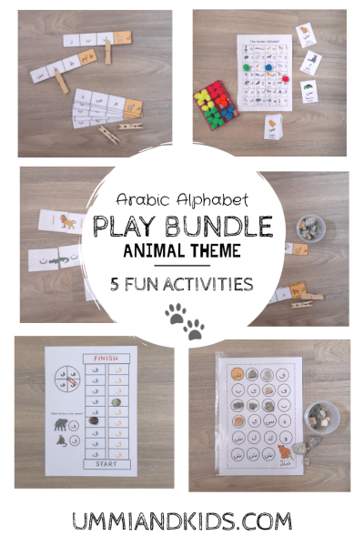Arabic Play Bundle