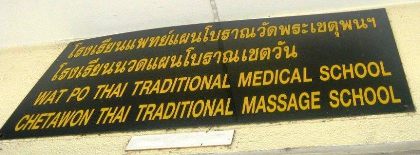 Watpo massage school signage