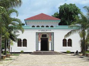 Tanzania National Museum, Dar es Salaam
