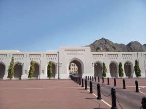 National Museum of Oman   Ummi Goes Where?