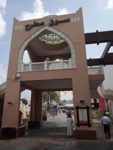 Muttrah Souk Muscat Oman | Ummi Goes Where?