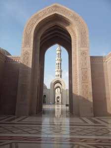 Sultan Qaboos Grand Mosque | Ummi Goes Where?