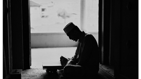 Membaca dari Mushaf daripada Hafalan