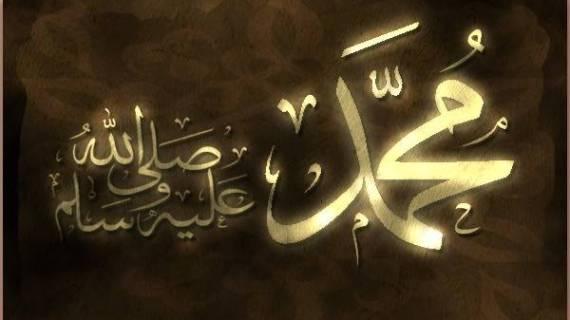 Maulid Nabi Muhammad: Antara Sejarah & Amalan Ibadah
