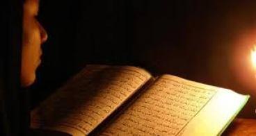 hadits tentang al quran (1)