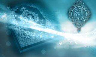 hadits tentang al quran (2)