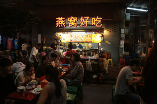 Chinese Street Food Restaurant