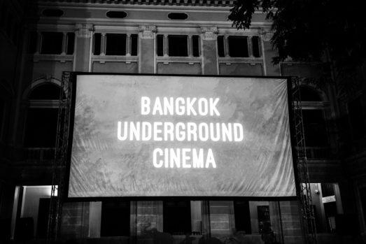 Bangkok Underground Thailand film festival