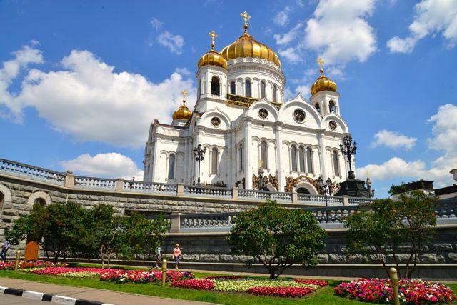 A Catedral do Cristo Salvador